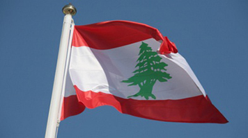 The Lebanon country flag against the sky