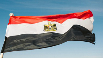 The Egypt country flag against the sky