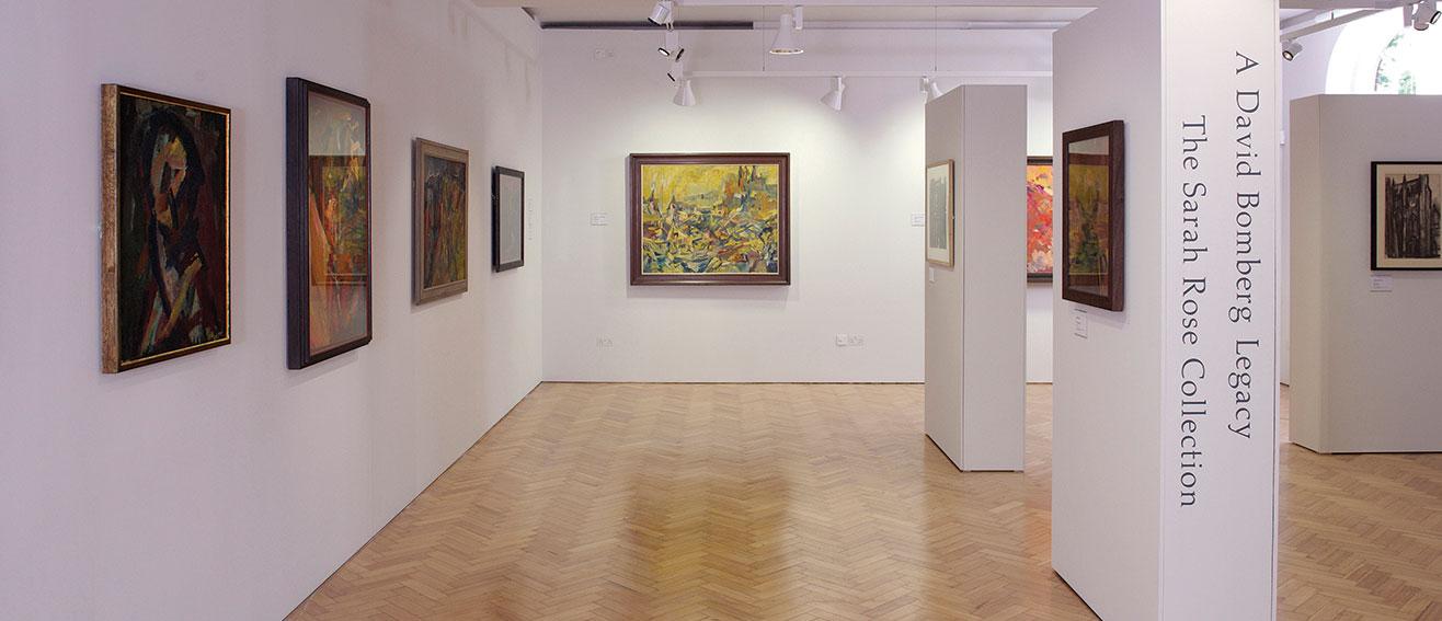 Borough Road Gallery