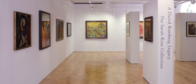 Borough Road Gallery